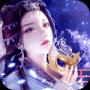三垣四象官方版v1.0.0安卓版