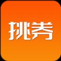 挑券宝app安卓版v1.0.13安卓版