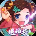剑圣三国志官方版v1.0.1安卓版