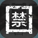 囚禁游戏安卓版(Kidnapped)v1.0.1 官方版