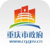 重庆政务庆渝快办官方版v2.3.2安卓