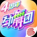 劲舞时代劲舞团官方版v2.8.2安卓版