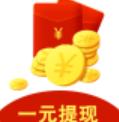 宅家赚钱红包版v1.0安卓版