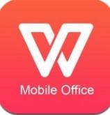 wps office国际版破解安卓版v12.9.0 去广告版