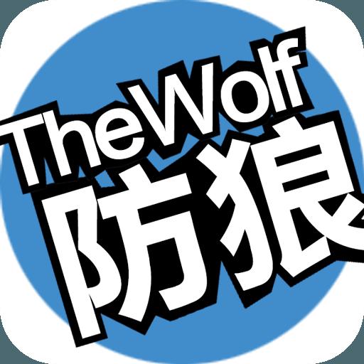 女生防狼定位神器app官方版