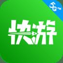 咪咕快游无限秒玩2021最新版v2.1.1.2