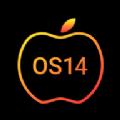 安卓仿ios14桌面全套防小部件app免�M版v1.4免�M版