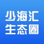 少海汇生态圈app官方版1.0安卓版