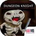地牢骑士2破解版最新版v1.34安卓版