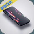 智能手机大亨2汉化版破解版v2.0.2安卓版