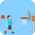 篮板杀手破解版v1.0安卓版