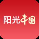 阳光中国打假平台v0.1.0官方版