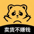 大鲍鱼app官方版v1.0.0安卓版