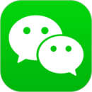 微信7.0.20内测版最新版
