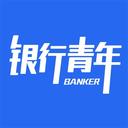银行青年交流平台v1安卓版