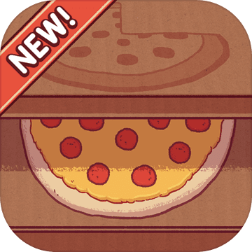 可口的披萨美味的披萨中文破解版v3.2.0
