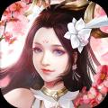 轩辕灵路手游v1.0安卓版