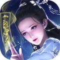 江湖明月遥正式版v1.0.0