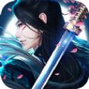 上古蜀山手游v1.0安卓版
