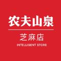 �r夫山泉芝麻店appv1.0.0安卓版