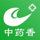 中药香app官方版v1.0.0最新版