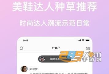 知足app安卓最新版