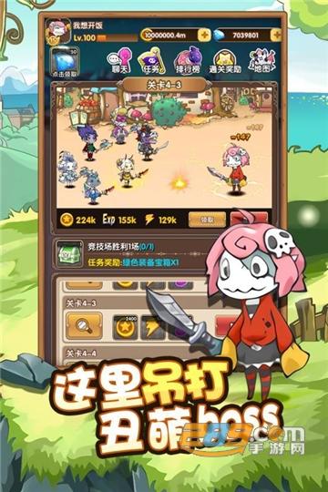 小鱼探险记游戏手机版