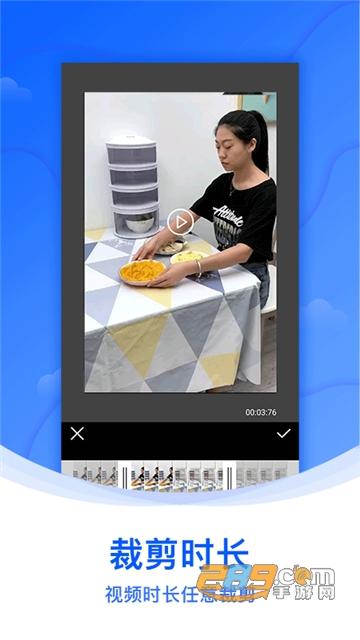水印侠app