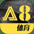 A8体育直播软件官方版v4.29.2