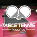 乒乓球重新制作官方版v1.0.0