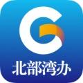 北部�侈kOA安卓appv2.1.23官方版