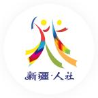 新疆智慧人社app官方版v2.1.2安卓版