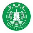 健康武汉app核酸检测结果查询官方版v3.19官方版