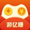 游亿赚appv1.1.3安卓版