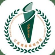 江�K招考app最新版2021v3.6.0官方版