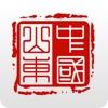 �凵�|app官方注�宰钚掳�2.3.6