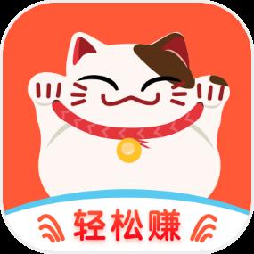 分红猫app养猫合成赚钱最新安卓版v1.1.3最新版