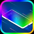 边缘灯光壁纸app完整版v1.0安卓版