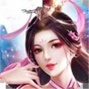 五灵仙府手游v1.0安卓版