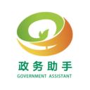 武汉政务助手app官方版