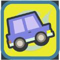 收费站模拟器iOS最新版v1.0.0