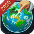 世界之盒上帝沙盒模拟器中文破解版v0.5.170安卓版