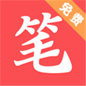 笔趣阁橙色版第五版免更新v1.2安卓