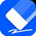 水印侠app手机免费版v1.0.2安卓版