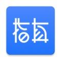 指真oa官方app