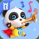 奇妙屋app安卓最新免费版v9.50.73.00