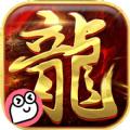 神龙傲天手游v1.0安卓版