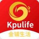 金铺生活app手机官网版v2.0.0