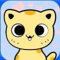 萌猫公寓红包版v1.0.0