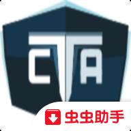反恐机构中文版v1.6.0最新版